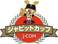 Jyabitto_logo